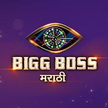 Bigg Boss Marathi 2022